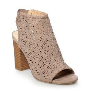 LC Lauren Conrad Peep Toe Boots Hazelnut NWOT